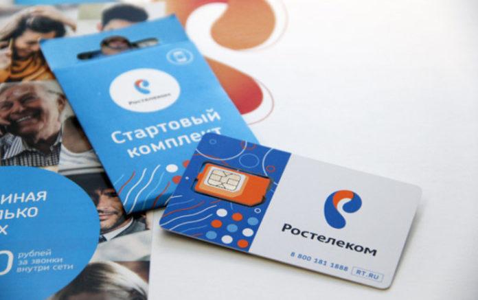 Тарифы на мобильную связь Ростелеком в 2017 году: тарифные планы на сотовую связь