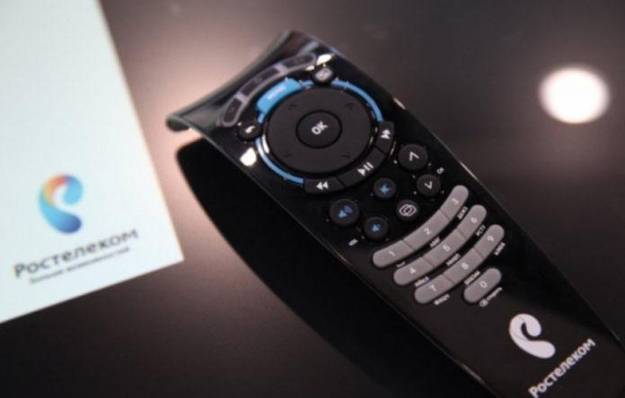 Как отключить интерактивное ТВ Ростелеком через личный кабинет