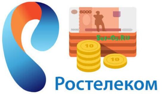 Как узнать задолженность за домашний телефон Ростелеком по номеру