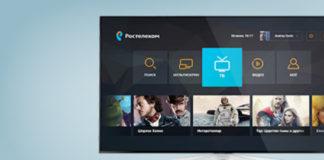 Ростелеком Smart TV: приложение для samsung, lg - как установить, как настроить, как подключить, скачать