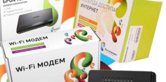 Сколько стоит подключить интернет или домашнее телевидение от Ростелеком и как это сделать