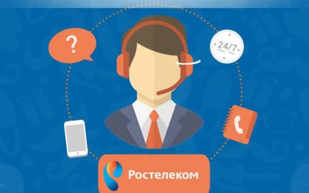 Звонок на номер горячей линии провайдера, с целью подачи заявки на подключение услуг,  можно сделать в любое время