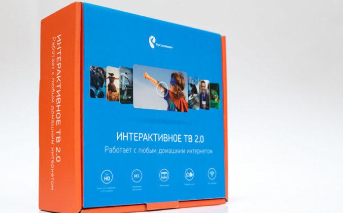 Что такое интерактивное ТВ от Ростелеком и как работает такое телевидение