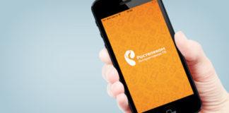 Интерактивное ТВ от Ростелеком на планшете, телефоне с андроид