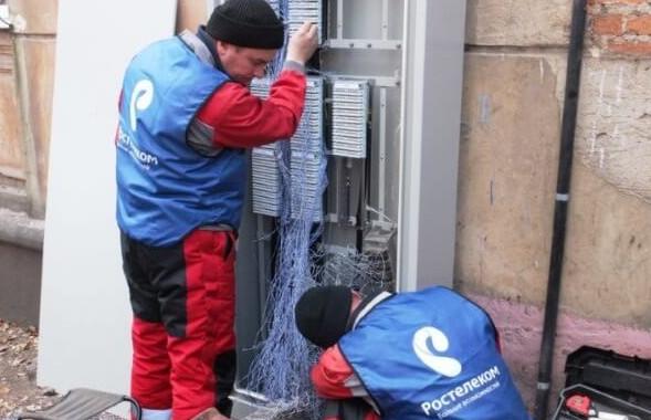 Номер телефона по ремонту телефонной линии от Ростелеком: заявка на ремонт в бюро или службу ремонта